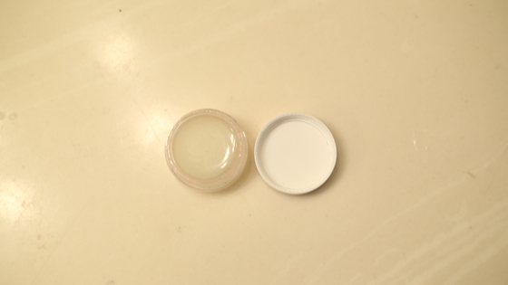 Homemade eye cream DIY